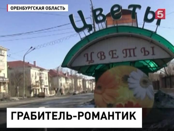 Мужчина попытался ограбить цветочный салон вОренбургской области