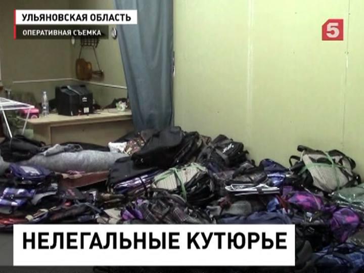 Ульяновские полицейские прикрыли подпольный цех попроизводству одежды