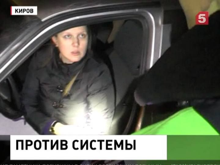 Автомобилистка вКирове активно сопротивлялась при задержании
