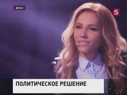 Юлия Самойлова намерена представлять Россию на«Евровидении-2018»