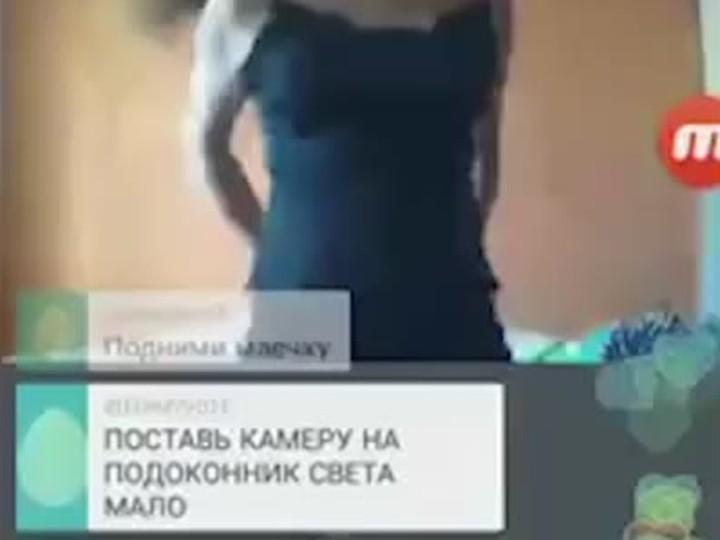 Голые танцы школьниц. Прямая трансляция вPerisсоре ВИДЕО | Новости | Пятый канал->