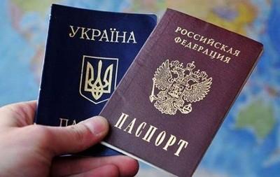 Убитый экс-депутат Вороненков незадолго досмерти купилукраинское гражданство