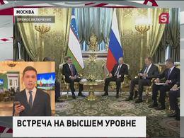 ВКремле прошли переговоры Путина спрезидентом Узбекистана