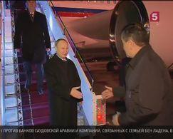 ВБишкеке пройдёт заседание Высшего Евразийского экономического совета