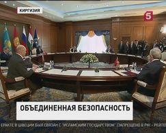 Лидеры стран-участниц ОДКБ провели неформальную встречу