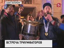 Хоккеисты СКА привезли вСанкт-Петербург Кубок Гагарина