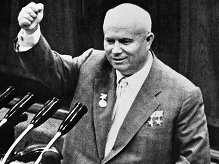 Секретный доклад Хрущева окульте личности Сталина выставят наторги