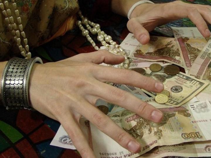 гадалки мошенницы фото омск изображении