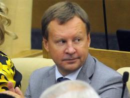 Вбанковской ячейке депутата Вороненкова нашли пистолеты и20 наручных часов
