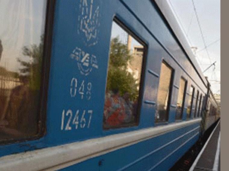 Украина может отменитьжелезнодорожное сообщение сРоссией