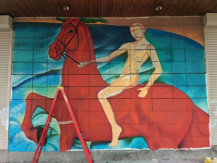 авито постер купание красного коня песни пляски