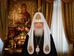 Патриарх Московский ивсея Руси Кирилл прибыл свизитом вКиргизию