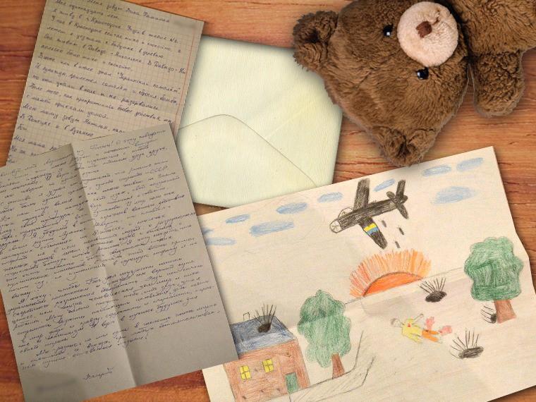 «Мое лето украла война!»— письма детей Донбасса вРоссию
