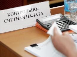 Счетная палата рассказала, какая страна невернула Россиимиллиард долларов