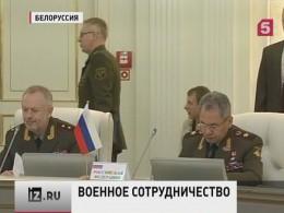 Сергей Шойгу прибыл вМинск насовет министров ОДКБ
