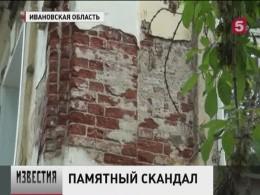 Неизвестный предприниматель отреставрировал старинный писательский дом наглавной площади вгороде Кинешма Ивановской области