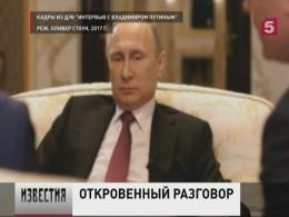 Американское телевидение завершило показ фильма-интервью сВладимиром Путиным