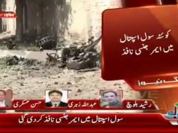 Врезультате взрыва впакистанской Кветте 4 человека погибли