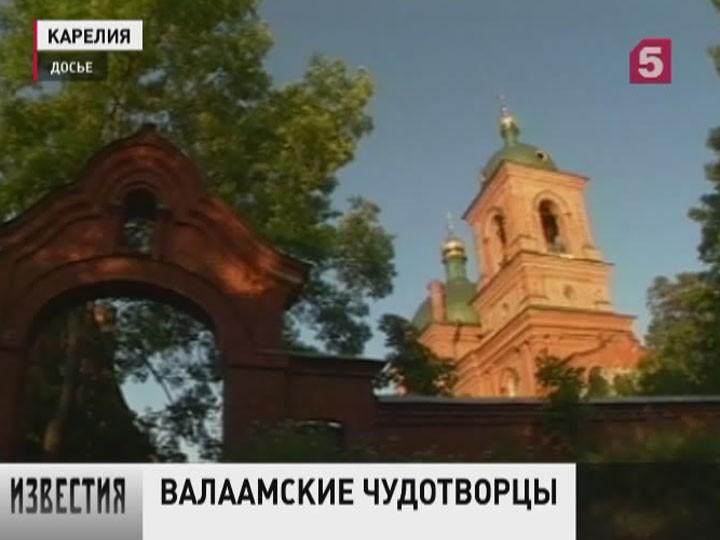 Православные верующие чтят память преподобных Сергия иГермана— основателей Валаамского монастыря