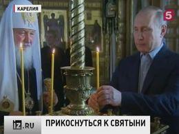 Владимир Путин посетил Валаам вдень памяти преподобных Сергия иГермана