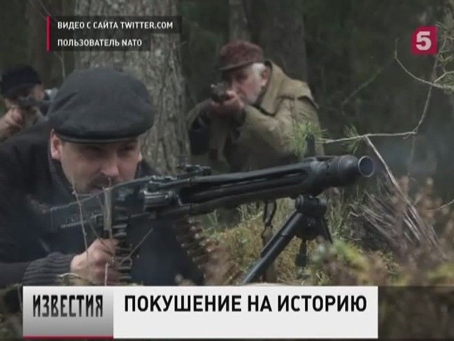 Российские дипломаты прокомментировали видеоролик про «Лесных братьев» насайте НАТО