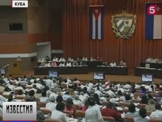 Рауль Кастро предсказывает кубинско-американский кризис