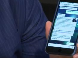 Депутат Рады показал СМС отВороненкова, отправленное задве минуты догибели