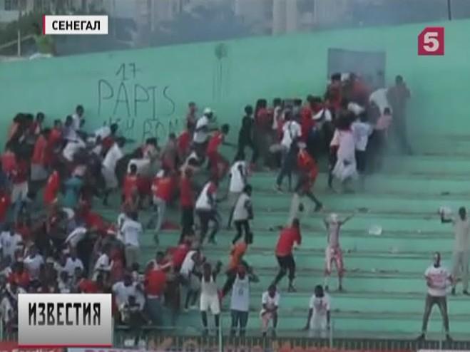 Настадионе вДакаре из-за давки погибли люди