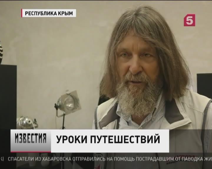 Путешественник Федор Конюхов посетил международный детский центр «Артек»