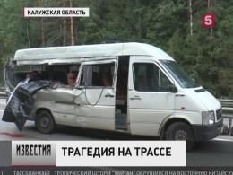 Три человека погибли вДТП смикроавтобусом вКалужской области