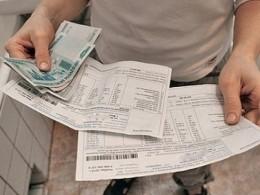 Коллекторы намерены взыскать сроссиян 20 млрд рублей заЖКУ