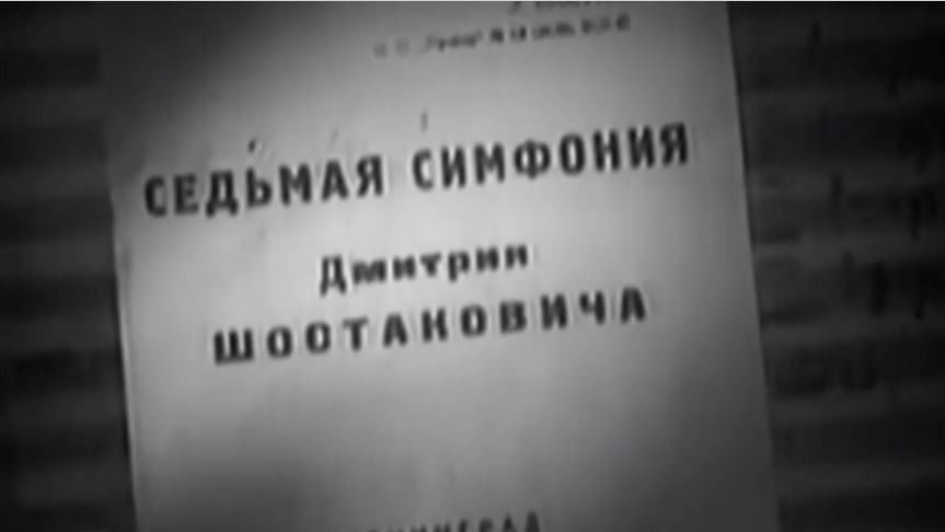 Символ ужаса итриумфа: История седьмой симфонии вблокадном Ленинграде