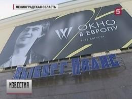 ВВыборге закрылось «Окно вЕвропу»— жюри российского кинофестиваля пришлось поспорить