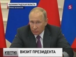 Владимир Путин раскритиковал северо-западные региональные дороги