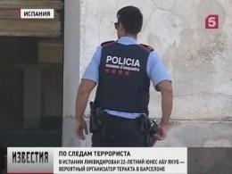 Спецоперация впригороде Барселоны— полиция ликвидировала предполагаемого исполнителя теракта наРамбла