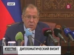 Сергей Лавров врамках турне постранам Персидского залива прибыл вДоху