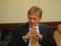 Дмитрий Песков прокомментировал предложение Синдзо Абэ встретиться нататами президентам России иМонголии