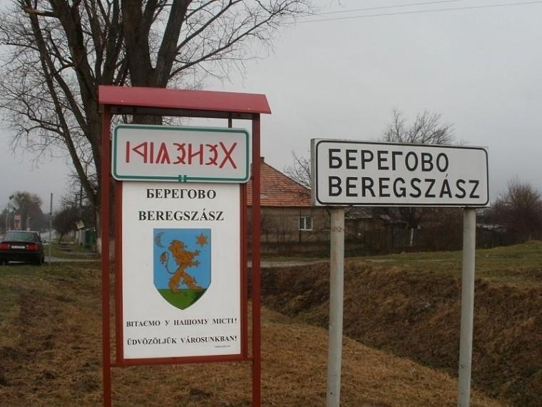 Украина рискует нажить себе врага на западной границе ...