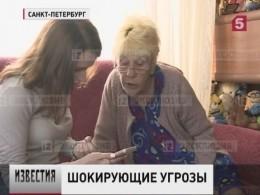 СКРФразберется созверевшимиколлекторами изПетербурга, которые «убили» 4-летнюю внучку должницы