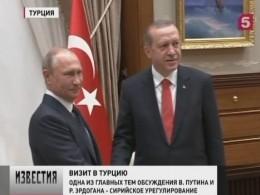 Владимир Путин прибыл срабочим визитом вТурцию