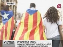 Каталонский фронт— дореферендумаосталосьтридня