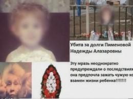 Задержан озверевший коллектор, «заживо похоронивший» детей должников вПетербурге