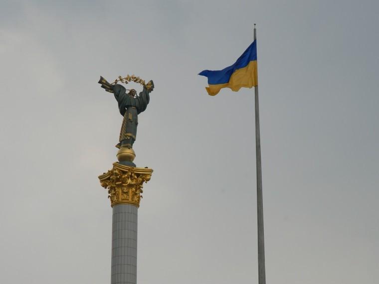 ВМинфине Украины неочень-то рассчитывают надальнейшуюподдержку отМВФ