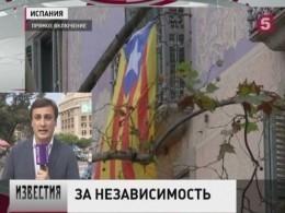 Пятый канал впрямом эфире изБарселоны, где прошло историческое голосование