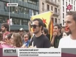 Жители Каталонии ждут заявления правительства автономии онезависимости отИспании