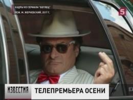 Криминальная комедия «Беглец»— проект суникальным сценарием иактерским составом