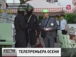 Герой актера Ивана Охлобыстина одобре изле вдетективном сериале «Беглец» наРЕНТВ