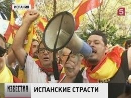 Сторонники сохранения единства Испании громко заявили осебе