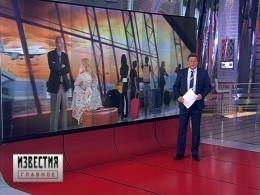 Итоги недели с24 по30сентября 2017 года