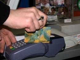 Банки посмотрят, где высовершаете покупки, прежде, чем выдать вам кредит